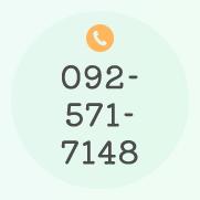 tel.092-571-7148