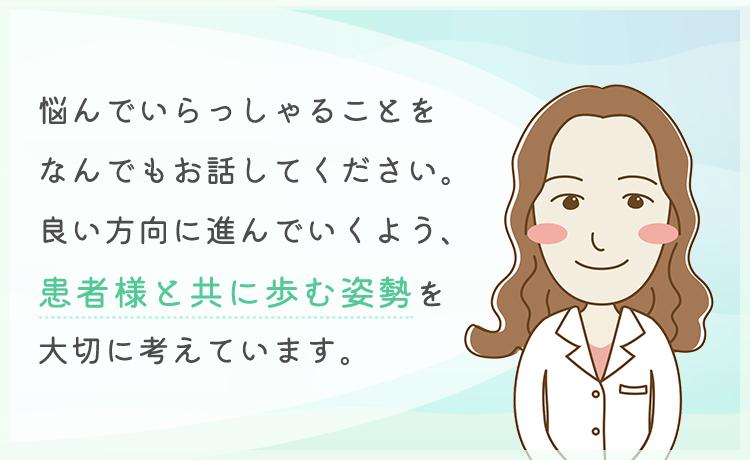 こがじゅんこクリニック 院長 古賀順子